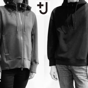 ユニクロ【+J】2021春夏ドライスウェットパーカなどを徹底レビュー&着画(メンズ・ウィメンズ)