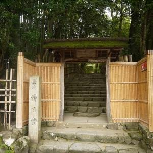 京都の史跡・神社仏閣巡り 詩仙堂