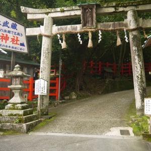 京都の史跡・神社仏閣巡り 八大神社
