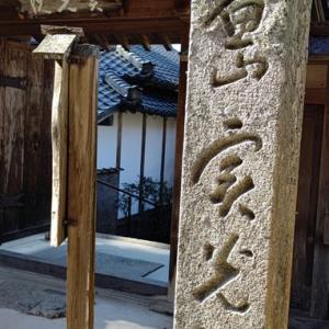 京都の史跡・神社仏閣の紅葉巡り 実光院