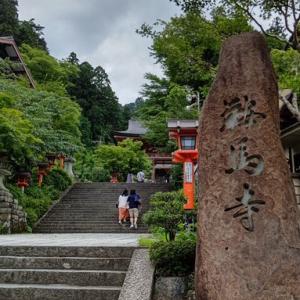 京都の史跡・神社仏閣巡り 鞍馬寺