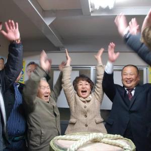 北九州市議会選挙・若松区補選(定数1)で共産党が議席獲得!