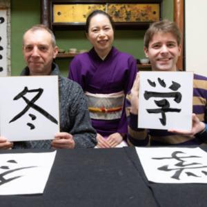 日本語教師で食えないは本当!待遇が今後も改善されない真の理由とは?