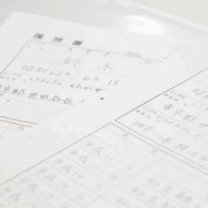 【具体的】教師から別業界への転職志望理由書の例文と書き方のコツ!