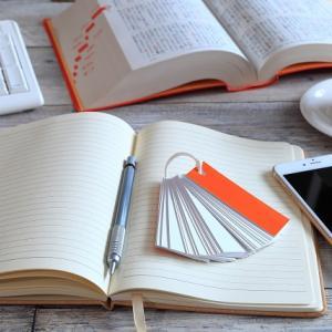 FP3級【独学おすすめテキスト】最低2冊で合格できます