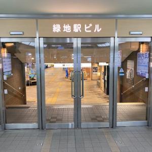 大阪プリザーブドフラワー教室アクアリリー 場所のご案内