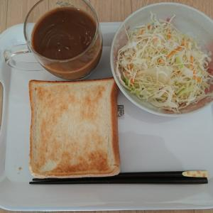 ダイエット21日目(朝ごはん)