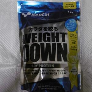 楽天でkentaiのウエイトダウン、ソイプロテイン、バナナ味を購入しました。