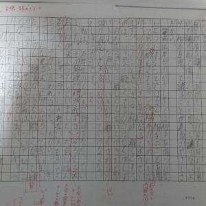 【中学受験】明光義塾の適性1(作文)の個別指導はこんな感じでした。