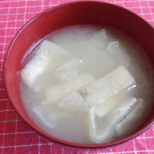 義母の料理が不味すぎる!そんあ義母の「煮干しの無駄死に味噌汁」の作り方。