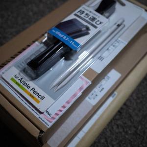 明日はiPhone12とiPad Airの発売日です