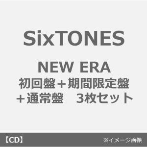 セブンネット商品紹介【SixTONES/NEW ERA 予約受付中】#SixSONES #NEWERA #ジャニーズ