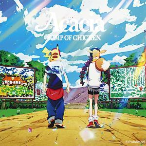 HMV商品紹介 アカシア盤 「アカシア / Gravity」(CD+DVD+グッズ)