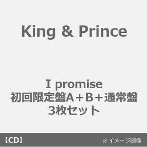 Amazon商品紹介【King & Prince/I promise】