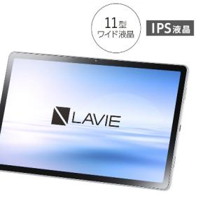 NEC 11.0型 Android タブレットパソコン LAVIE T1175/BAS
