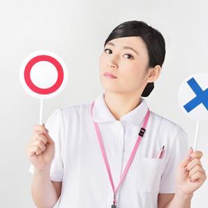 登録販売者のメリット・デメリット【資格取得を考えてる人は見て!】