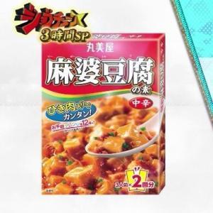 麻婆豆腐の素、麻婆ソースとトロミ粉のヒミツ ジョブチューン