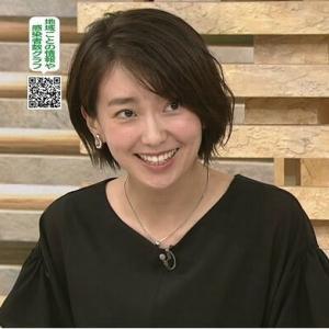 和久田麻由子さんショートカットがカワイイ Aug-25