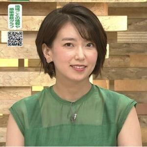 和久田麻由子さんショートカットがカワイイ(ズボン姿) Aug-26
