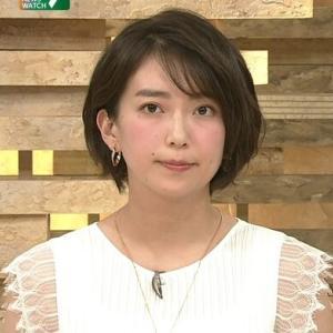 和久田麻由子さんショートカットがカワイイ(ズボン姿) Sep-3