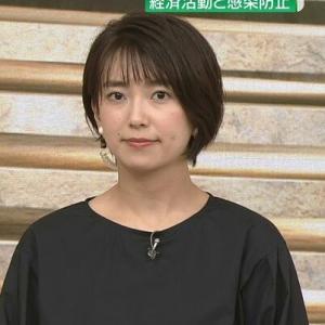 和久田麻由子さんショートカットがカワイイ(夏休み明け) Sep-22