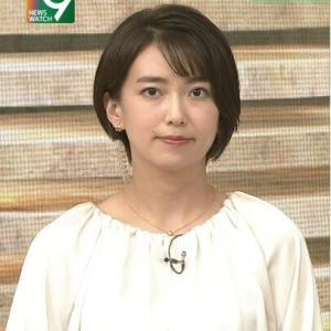 和久田麻由子さんショートカットがカワイイ Sep-25