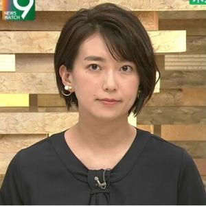 和久田麻由子さんショートカットがカワイイ(ズボン姿) Sep-29