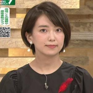 和久田麻由子さん、ボーダースカートが凄い!(マスク姿有り) Oct-1