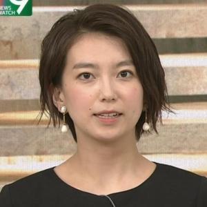和久田麻由子さんショートカットがカワイイ Oct-14