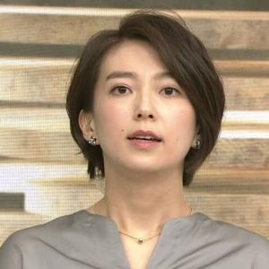 和久田麻由子さんショートカットがカワイイ Nov-6