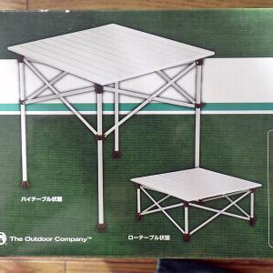 【出品中】コールマン イージーロール2 ステージテーブル65