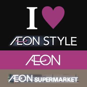 香港でも日本商品たっぷり!香港AEON店舗をご紹介!