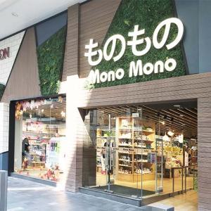 まだまだあった!香港にあるAEON系列の店舗をご紹介!
