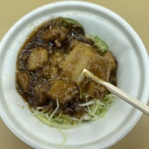 【すき家】「豚角煮丼」は本格派の激ウマ丼でした