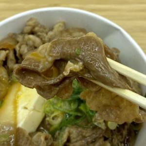 【松屋】お肉たっぷり牛鍋膳はマジで最高でした!