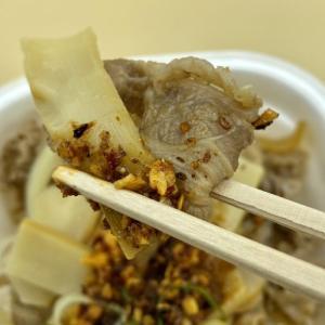 【すき家】「食べラー・メンマ牛丼」は、いつ食べてもやっぱり美味しい