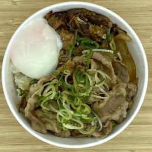 【松屋】「うまとろ豚たま牛めし」は牛と豚の美味しさの共演でした