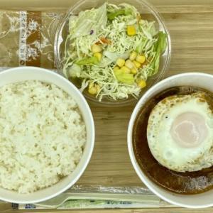 【松屋】ブラウンソースエッグハンバーグ定食を持ち帰り!