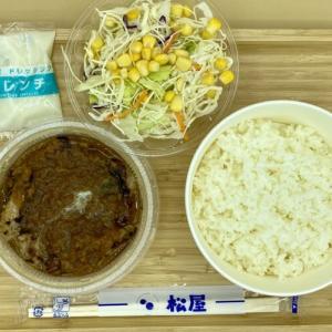 【松屋】厚切りトンテキ定食をテイクアウトしてきました!