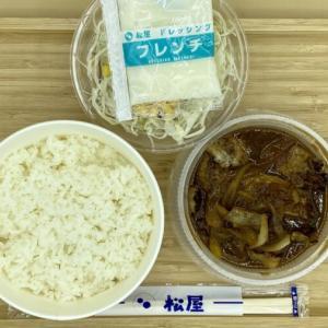 【松屋】厚切りトンテキ定食の「トンテキソース」を買ってきました!