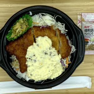 【やよい軒】おうち定食の「チキン南蛮丼」をテイクアウトしました!