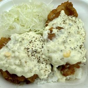 【かつや】「チキンカツとから揚げのタルタル合い盛り丼弁当」を購入!