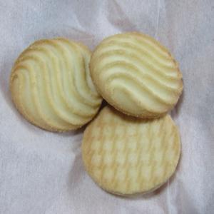 「OKABIS オカビス 豆乳おからビスケット」を購入してみた!