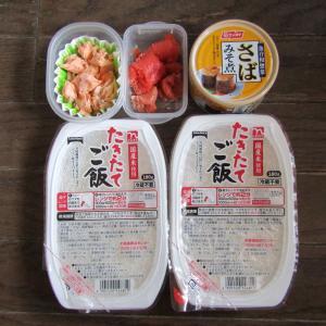 肉料理よりも魚料理の方が好き!【今日の夕飯】