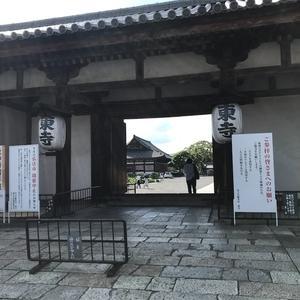 【写経】葬儀に参列出来なかった場合に故人を供養する方法。東寺で写経をして来ました。