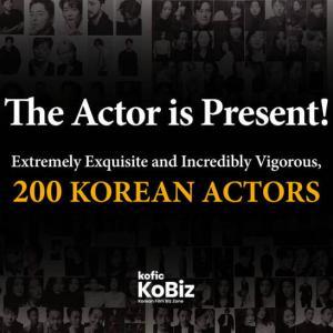 【韓国映画】KOREAN ACTORS 200 最終週は単独記事も見当たらず。