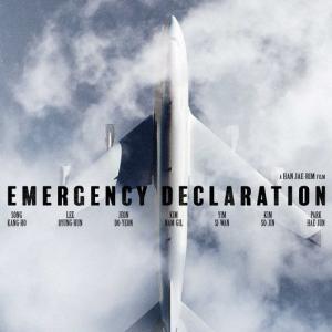 【韓国映画】「非常宣言」 ソンガンホ、イビョンホン、イムシワン、カンヌ映画祭に出席