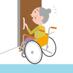 【介護初心者】失敗だらけの車椅子介助。初めての外来受診はくたくたでした。