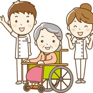 介護者になるのが怖かった。介護生活は大変。でも笑えることも結構あります。