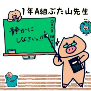 ガン子のざざっと解説シリーズ~プロローグ~